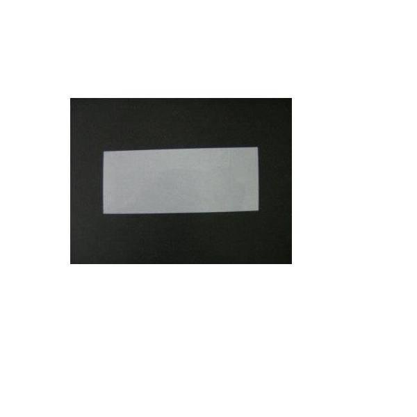 Golpeador transparente 17x7