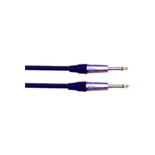 Comprar cable de altavoz oqan qabl jpm l03 jpm musicopolix - Cable de altavoces ...
