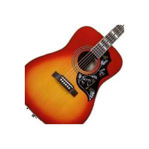 Comprar Guitarra Acústica barata Online