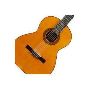 Guitarra Clásica - Guitarra española