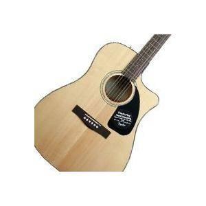 Comprar Guitarras Electroacústicas