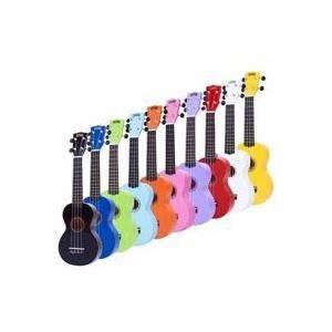 Comprar Ukeleles de Colores Online | Musicopolix.com