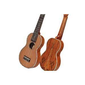 Comprar Ukelele Custom Online | Musicopolix.com