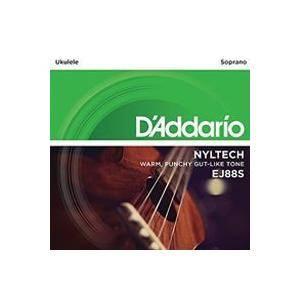 Comprar Cuerdas Ukelele Online | Musicopolix.com